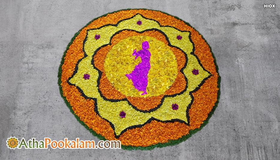 Cute Athapookalam - Cute Pononam Athapookalam Images, Designs