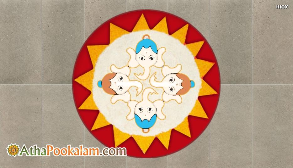 Pookalam With Ganesha