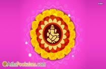 Athapookalam Ganapathy Design